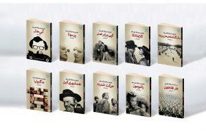 صالح نجفی نشر انتشارات لگا