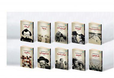 فیلم به مثابه فلسفه نشر انتشارات لگا